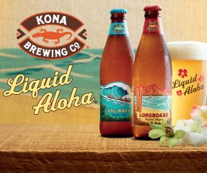 KO-Molokai2Oahu-Banner-300x250PX-070115
